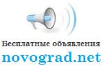 novograd.net